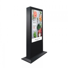 SYET 65inch Customized exhibition booth wedding large outdoor digital waterproof advertising display for commercial promotion