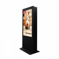 SYET 75inch Cheapest outdoor advertising customized big screen display LCD floor stand Kiosk for promotion